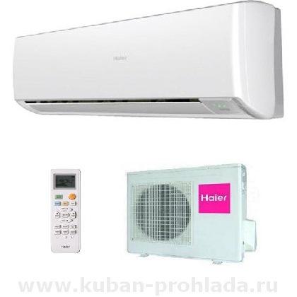 Сплит-системы и кондиционеры Haier Home Inverter