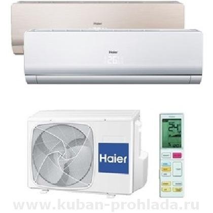 Сплит-системы и кондиционеры Haier Lighterra DC-Inverter